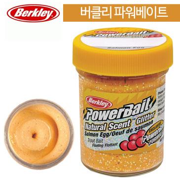 버클리 파워베이트 살몬피치 /파우더믹스/송어대박